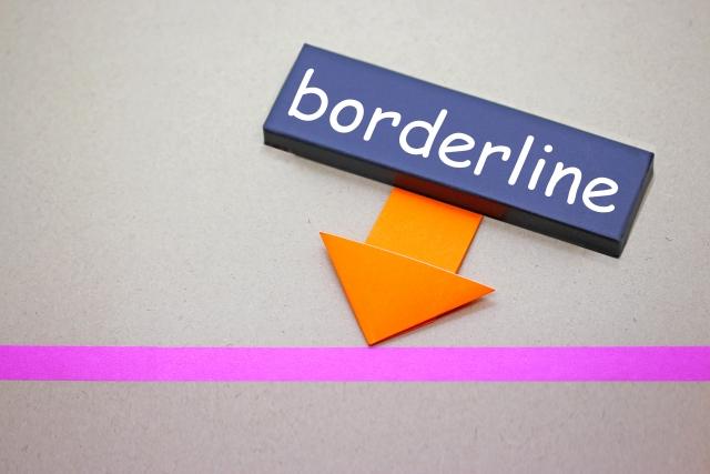 留學簽證的審查基準主要有4個