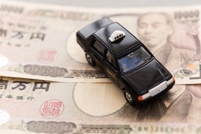 從成田機塲到東京市聕的話,收費大概為20,000円。