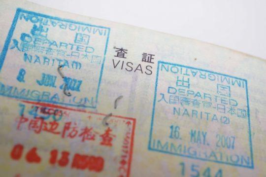 日本留學簽證(visa)的申請方法