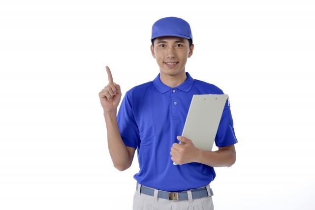 以下為你介紹特定技能1號簽證的基本知識,申請條件和取得方法。