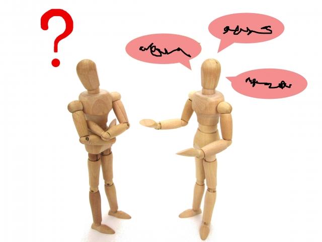 提升日語會話能力的3個方法
