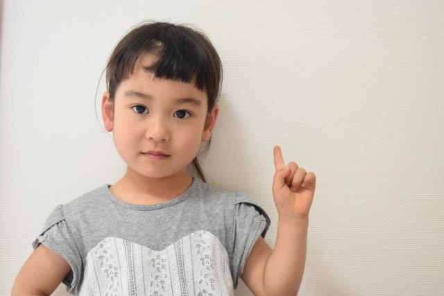 在日本租屋,有4點需要注意的。