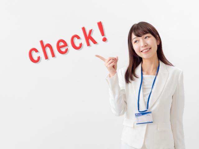 申請工作假期簽證前,請先確認接受申請的時期和地點,以及所需文件。