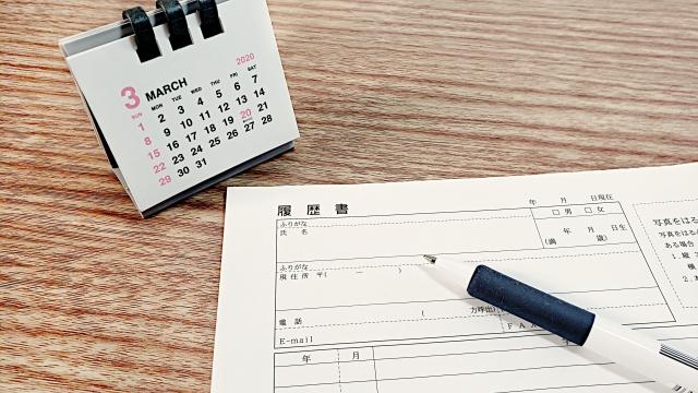 為了提高成功的機會,面試前你應該作好準備,包括寫好履歷表及做足面試練習。而練好日語會話亦會對面試及工作有幫助。