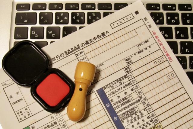 申請工作簽證,除了要準備護照及申請書外,你還須準備僱傭合約、學位證明書及證件照。