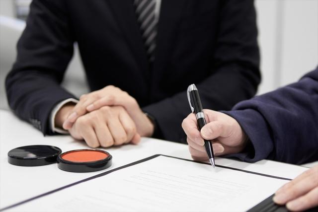 工作簽證的申請手續可以分為兩種