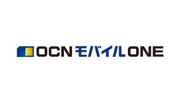 OCN Mobile ONE是眾多使用docomo線路的格安電話卡是評價最好的。