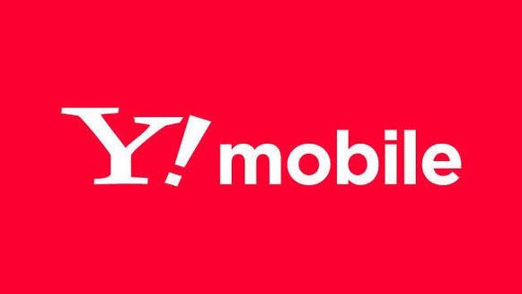 Y!mobile是其中1款不需綁定信用卡亦能申請的格安電話卡。