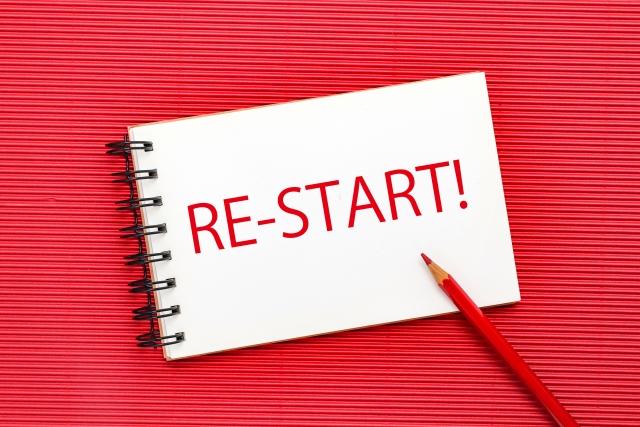 萬一不小心選錯學校,你亦可以重新開始。