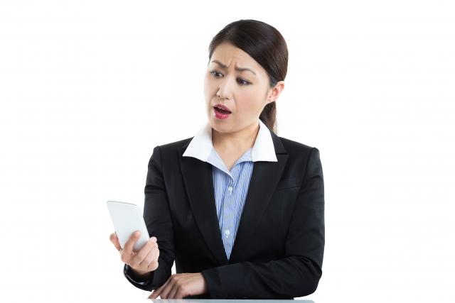 可是,IP電話亦有一些缺點,包括沒有網路使不能打電話,以及不能收發SMS短訊和撥打緊急及部分熱線電話。
