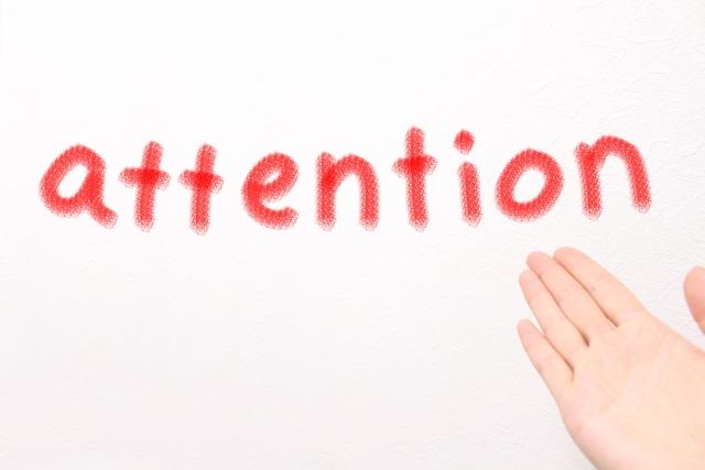 不想加入後才後悔?就要記住選擇社團活動時的4個注意點。