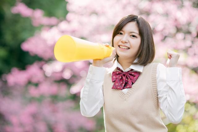 日本留學全攻略【大學篇】