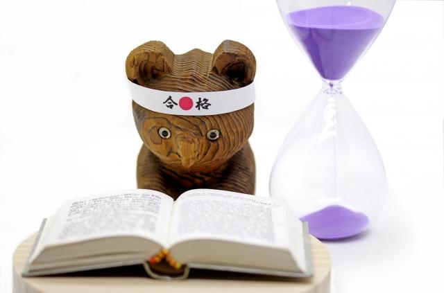 入讀日本的大學有3個途徑,包括報考EJU、JPUE或直接報考心儀大學的英語授課學位。