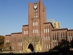 日本最高學府:東京大學當然屬於S 等。