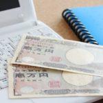 日本大學的學費與香港相若,是留學的好選擇