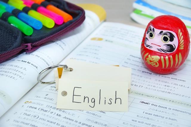 要報讀SGU計劃的大學學位,你需要滿足成績和英語水平等條件。亦有可能需要提交校長的推薦信。