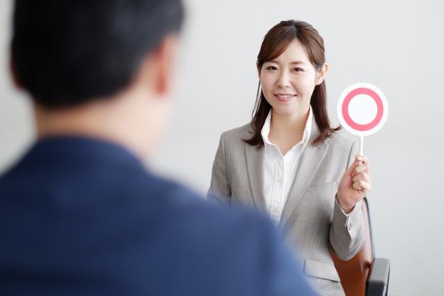 日本就活面試10大常見問題和對策全公開