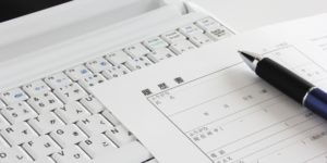 日本就職活動的履歷不知要怎樣寫?快來看看本文章。