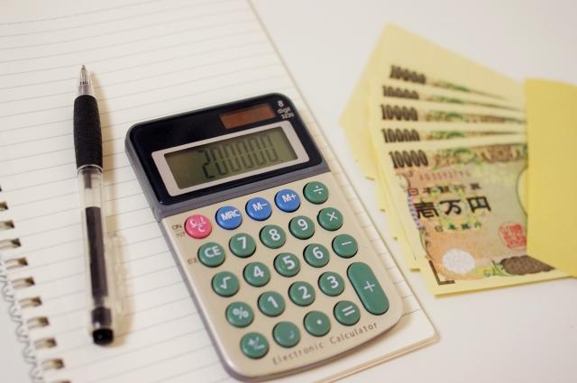 自由工作做副業,每個月可賺到20,000円以上的額外收入。有經驗或特別技能的話,你每個月更可賺到100,000円或以上。