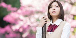 日本的學期一般由4月開始